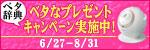 veta_banner_side.jpg